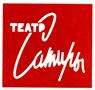 Лого-Сатира