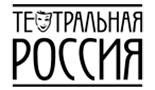 Лого-Т-Россия