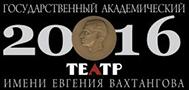 Лого-Вахтангова